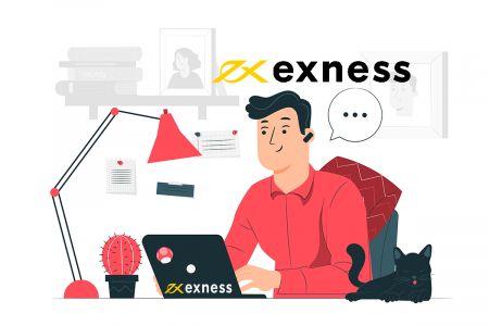 初心者のためのExnessで自宅からForex取引を開始する方法