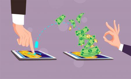 ナイジェリアでのオンライン銀行振込を使用したExnessでの入出金