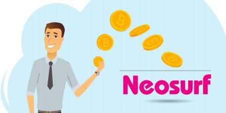 Neosurfを使用したExnessでの入出金
