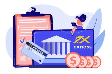 Exnessにお金を預ける方法