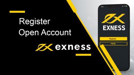 Exnessで取引口座を登録して開設する方法