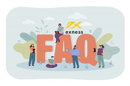 Exnessパート2の決済システムに関するよくある質問(FAQ)