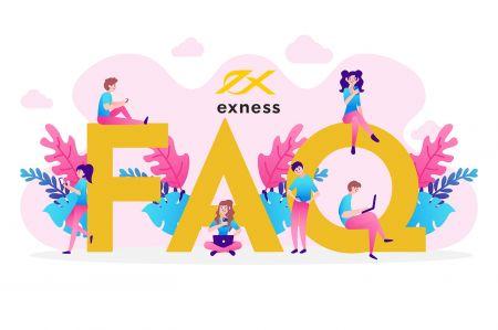 Exnessパーソナルエリアパート2のよくある質問(FAQ)