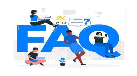 Exnessパーソナルエリアパート1のよくある質問(FAQ)