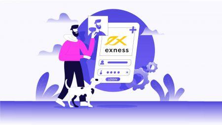 Exnessでアカウントを登録してログインする方法