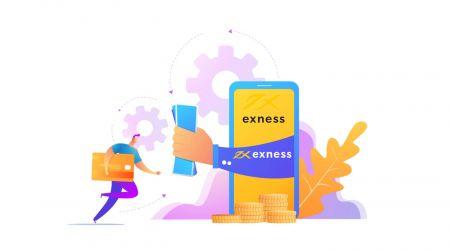 Exnessでログインしてお金を入金する方法