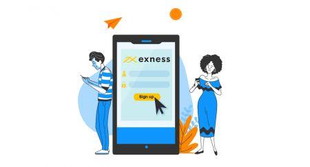アカウントを作成してExnessに登録する方法