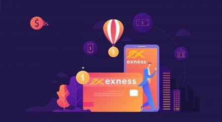外国為替を取引し、Exnessからお金を引き出す方法