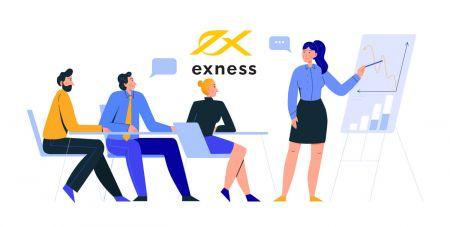 Exnessのデモ口座に登録して取引を開始する方法