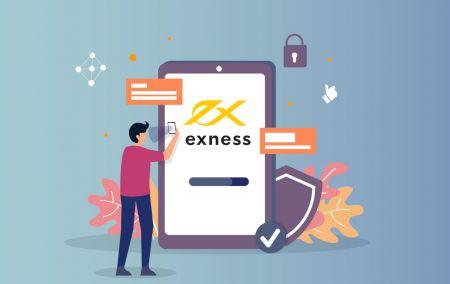 Exnessでログインしてアカウントを確認する方法