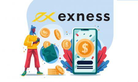 サインインしてExnessからお金を引き出す方法