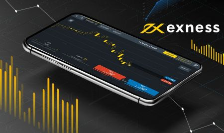 Exnessアプリケーション、MT4、MT5 for Mobile Phone(Android、iOS)をダウンロードしてインストールする方法